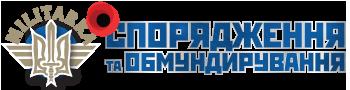 Militarka - Тактичне спорядження та обмундирування